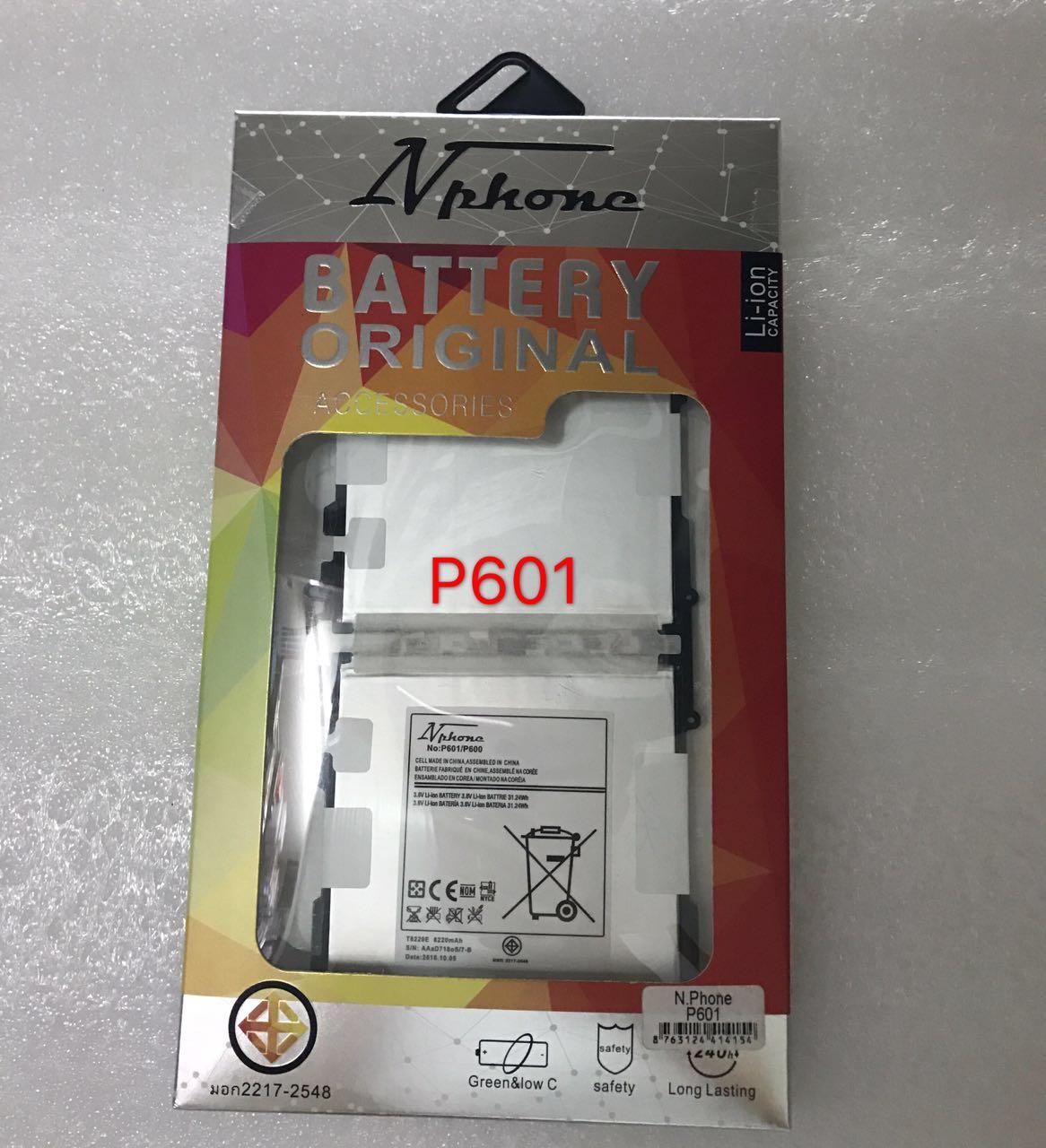 แบตเตอร์รี่ งานบริษัท ( มี มอก ไส้เต็ม ) Samsung p601 // Galaxy Note 10.1(2014)