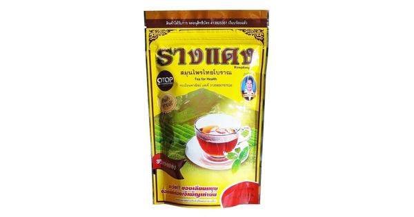 ชารางแดง (ชนิดซองชง) สมุนไพรลดความอ้วน (บรรจุ 10 ซอง) ละลายไขมัน ลดคลอเรสเตอรอล ลดน้ำตาลในเลือด