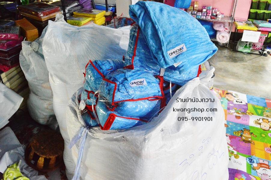 ร้านน้องกวาง ขายส่ง ผ้าขนหนูนาโน ราคาส่ง ผ้าเช็ดตัวนาโน ผ้าเช็ดผมนาโน รับปักโลโก้