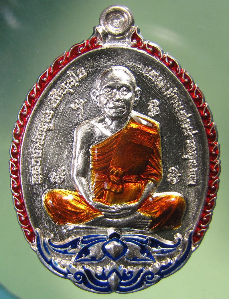 เหรียญ เปิดโลก (มหามงคล) หลวงพ่อคูณ วัดบ้านไร่ ปี57 เนื้อเงินลงยา No.149 กล่องเดิม บูชาแล้วครับ คุณ วิยดา (เลย) EQ282272723TH