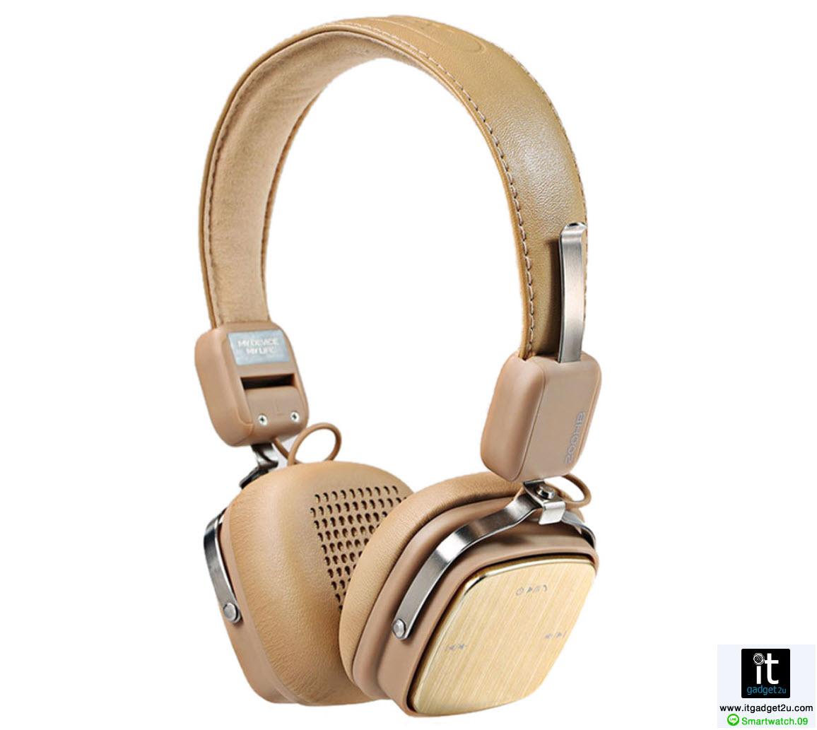 หู ฟัง บลูทูธ หูฟัง ครอบหู สเตอรีโอ Remax-200HB สีน้ำตาล อ่อน ราคา 1,090 บาท