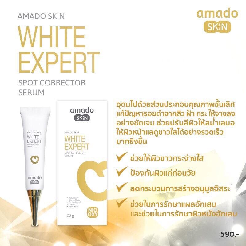 """อมาโด้สกิน เซรั่มลดฝ้ากระ AMADO SKIN White Expert Spot Corrector Serum ซีรั่มเข้มข้นที่ตรงเข้าจัดการกับทั้งจุดด่างดำที่ลดเลือนยาก ด้วยสูตรที่เปี่ยมประสิทธิภาพอุดมด้วย """"Spot Corrector Whitening Complex"""" สูตรเฉพาะที่ซึมซาบลงสู่ชั้นผิวได้อย่างล้ำลึก ป้องกันการเกิดจุดด่างดำตั้งแต่ยังมองไม่เห็น พร้อมจัดการจุดด่างดำบนผิวให้ดูจางลง นวัตกรรมขจัดจุดด่างดำในรูปแบบผสมผสานทั้งธรรมชาติ และเทคโนโลยี (HYBRID COSMETICS)"""