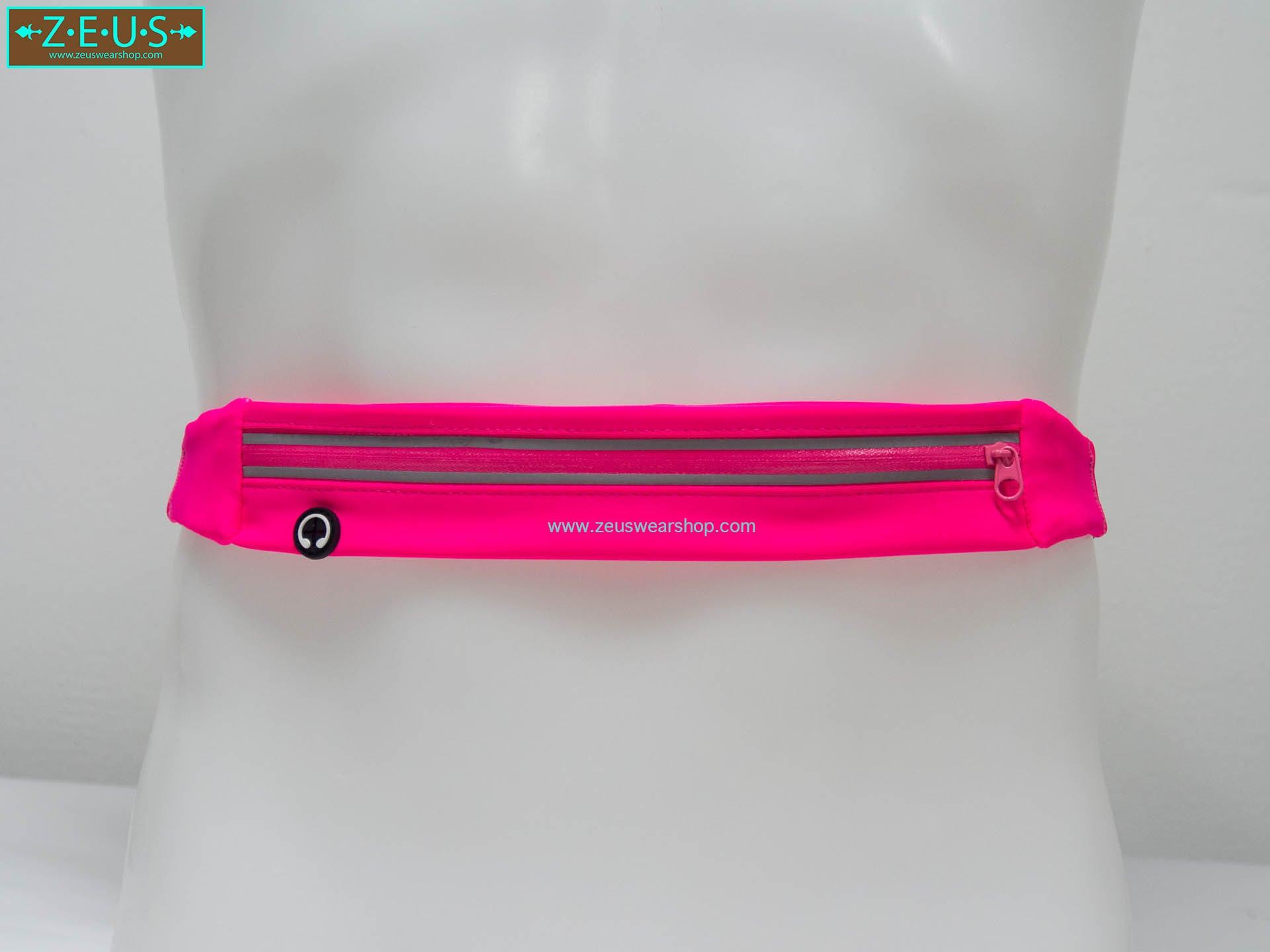 กระเป๋าคาดเอววิ่ง กันน้ำ สีชมพูสะท้อนแสง 1ซิป มีช่องเสียบหูฟัง
