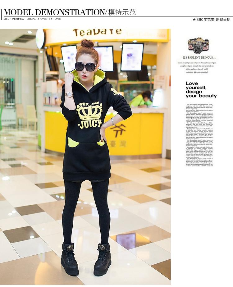 เสื้อกันหนาวแฟชั่นเกาหลีราคาถูกสีดำ