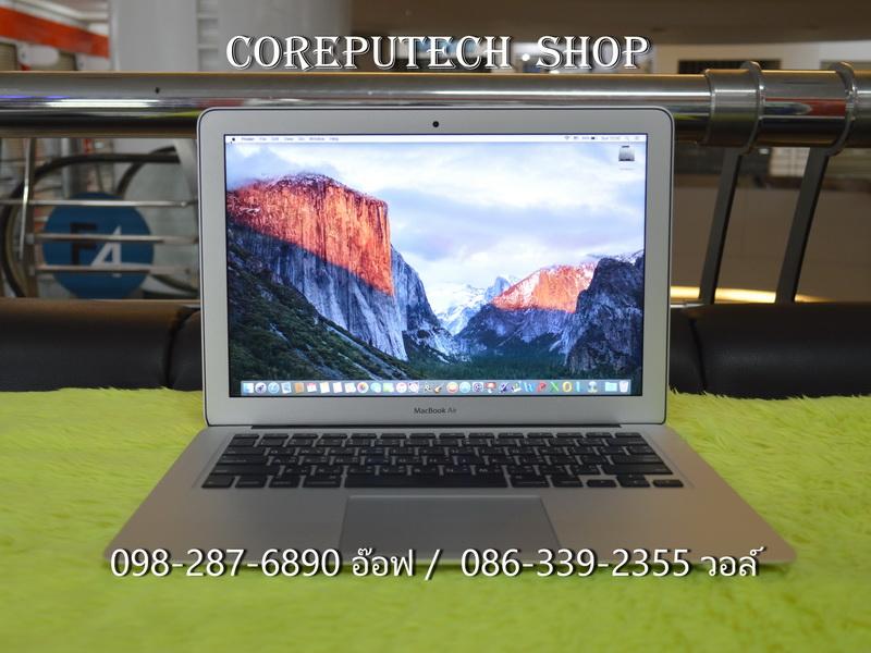 MacBook Air 13-inch Intel Core i5 1.4GHz. Ram 4 SSD 128 Early 2014.