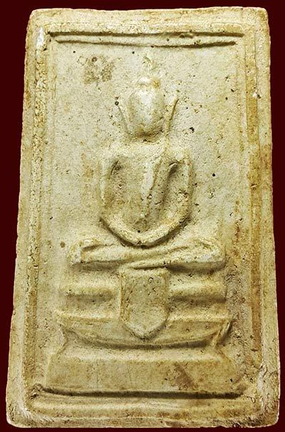 พิมพ์เทวดา ฐานผ้าทิพย์ จัมโบ้ ลป.นาค วัดระฆังฯ ปี๒๔๙๕