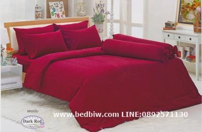 ชุดเครื่องนอน ผ้าปูที่นอน ทิวลิป-tulip สีพื้น รุ่น สีแดงเข้ม
