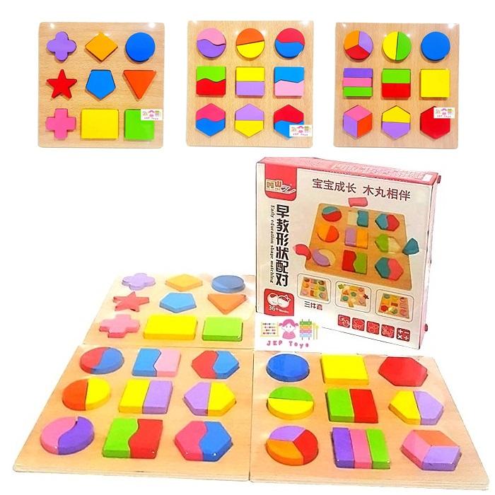 เซทบล็อคไม้รูปทรงเรขาคณิต สื่อการสอนใช้ในโรงเรียนแนว Montessori