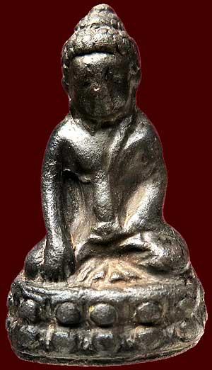 พระกริ่งมหาสิทธิโชค เนื้อใบลานเผา วัดประสาทบุญญาวาส กทม.ปี๒๕๐๖