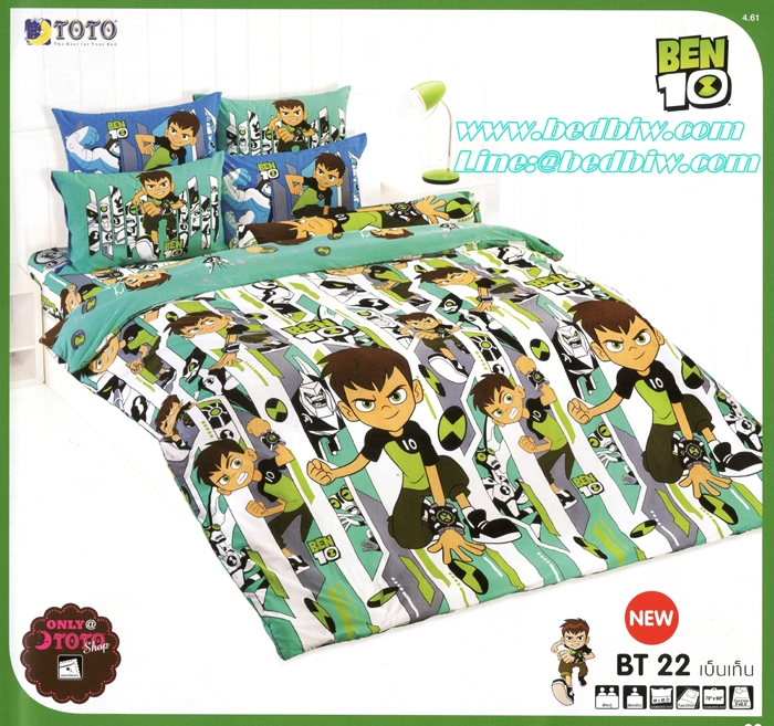ชุดเครื่องนอน ผ้าปูที่นอน ลายเบ็นเท็น BT22