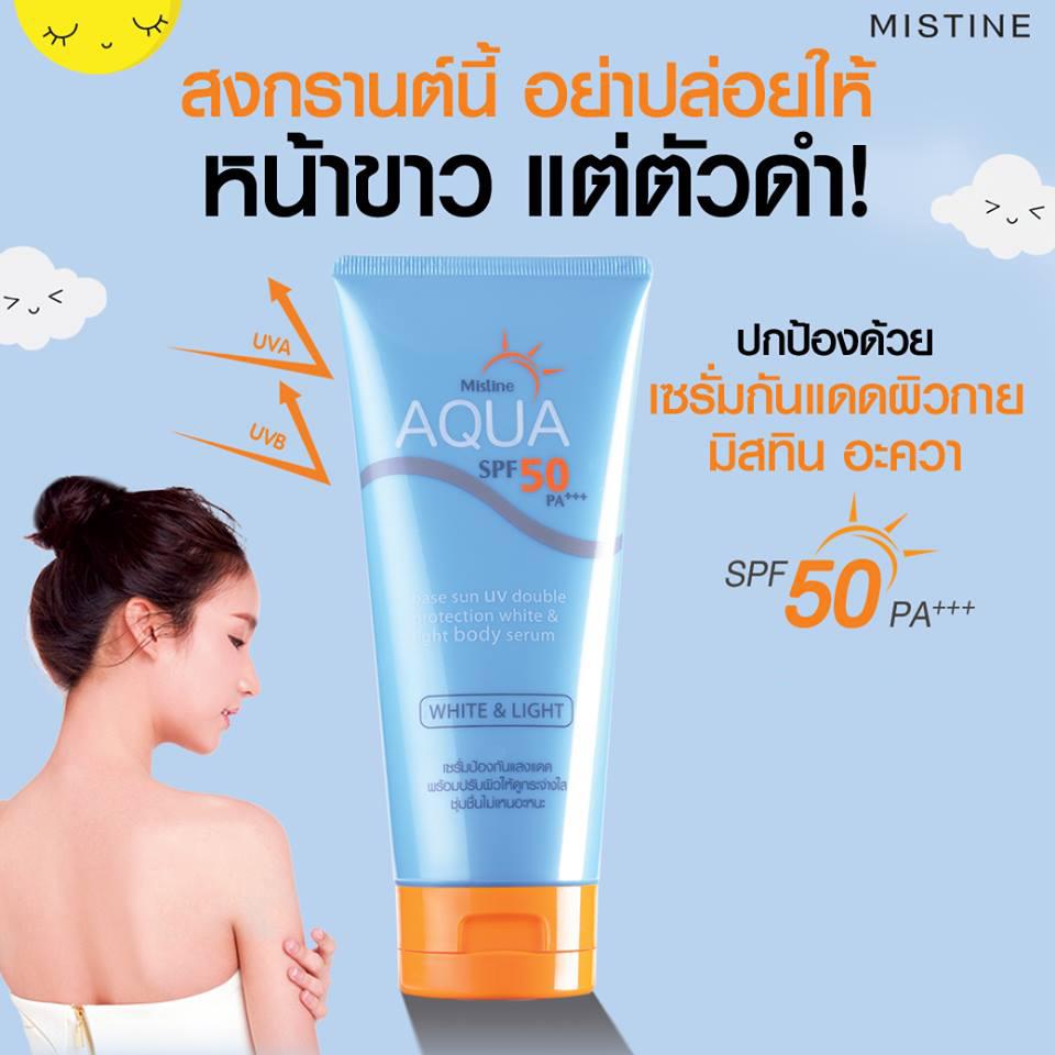 ครีมกันแดดสำหรับผิวกาย Mistine Aqua Base Sun UV Double Protection White and Light Body Serum 150g