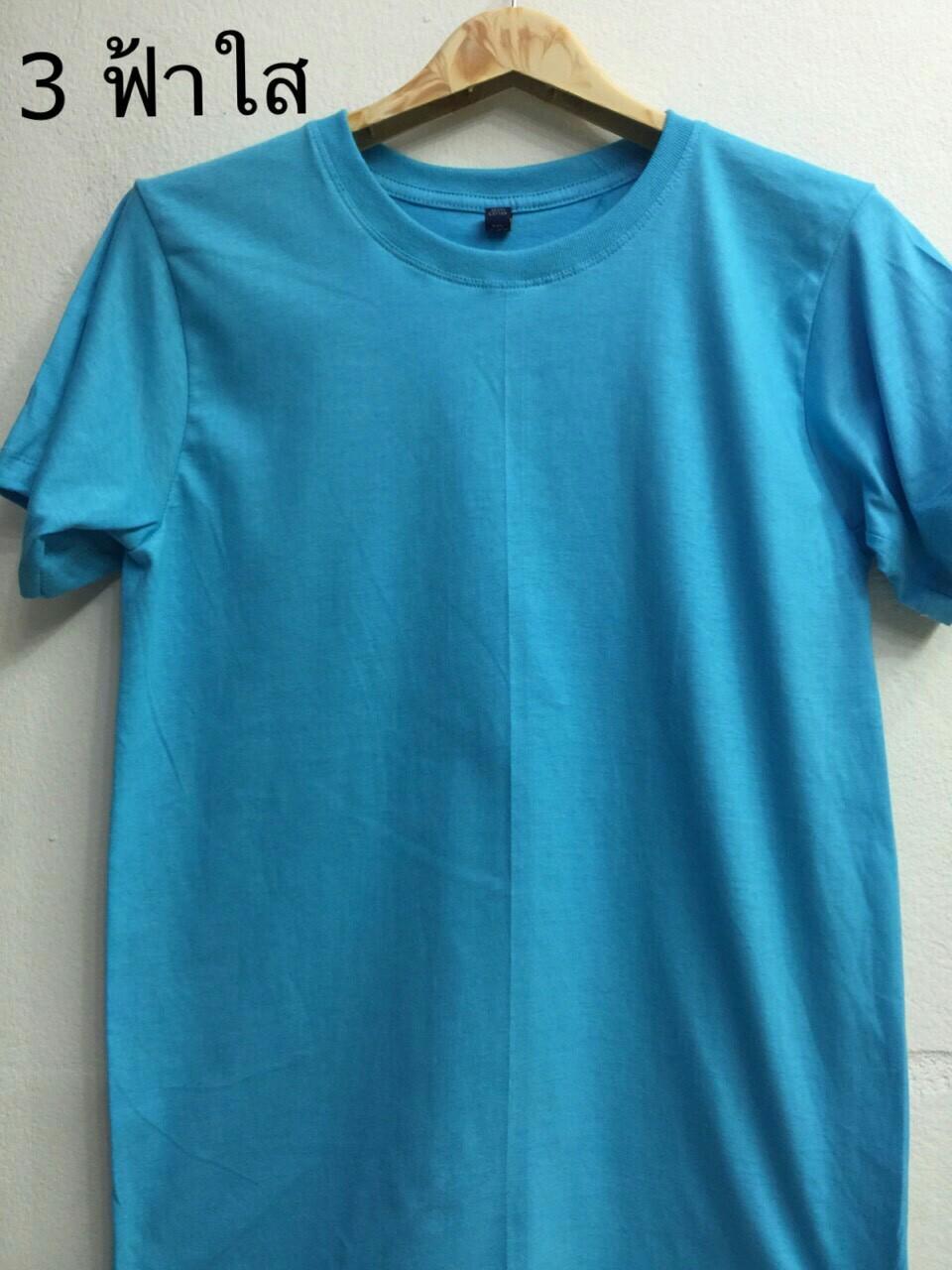 เสื้อ Cotton สีฟ้าอ่อน ไซส์ S,M,L