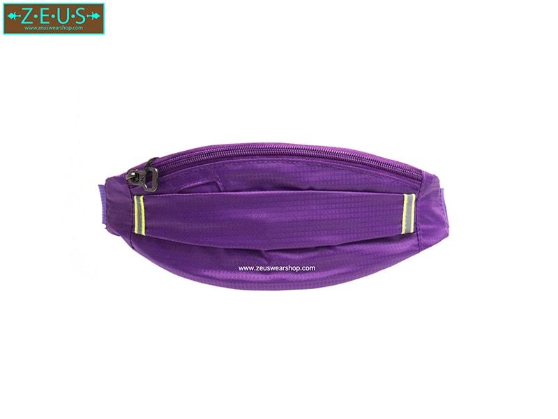 กระเป๋าคาดเอววิ่ง ผ้าร่มกันน้ำ สีม่วง ช่องใส่ของ 3 ซิป Size M