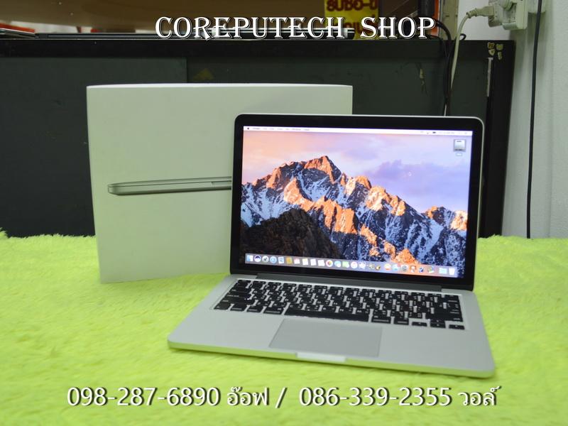 MacBook Pro 13-inch Retina Intel Core i5 2.4GHz. Ram 4 SSD 128 Late 2013.