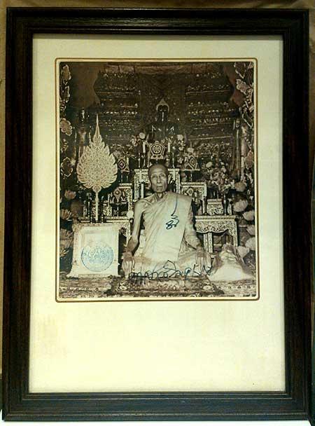 ภาพถ่ายขนาดบูชา ลป.โต๊ะ วัดประดู่ฉิมพลี (นั่ง)