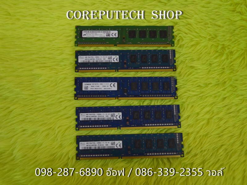Ram PC ( PC3L-12800U-11-13-A1 ) 4GB DDR3L 1600MHz.