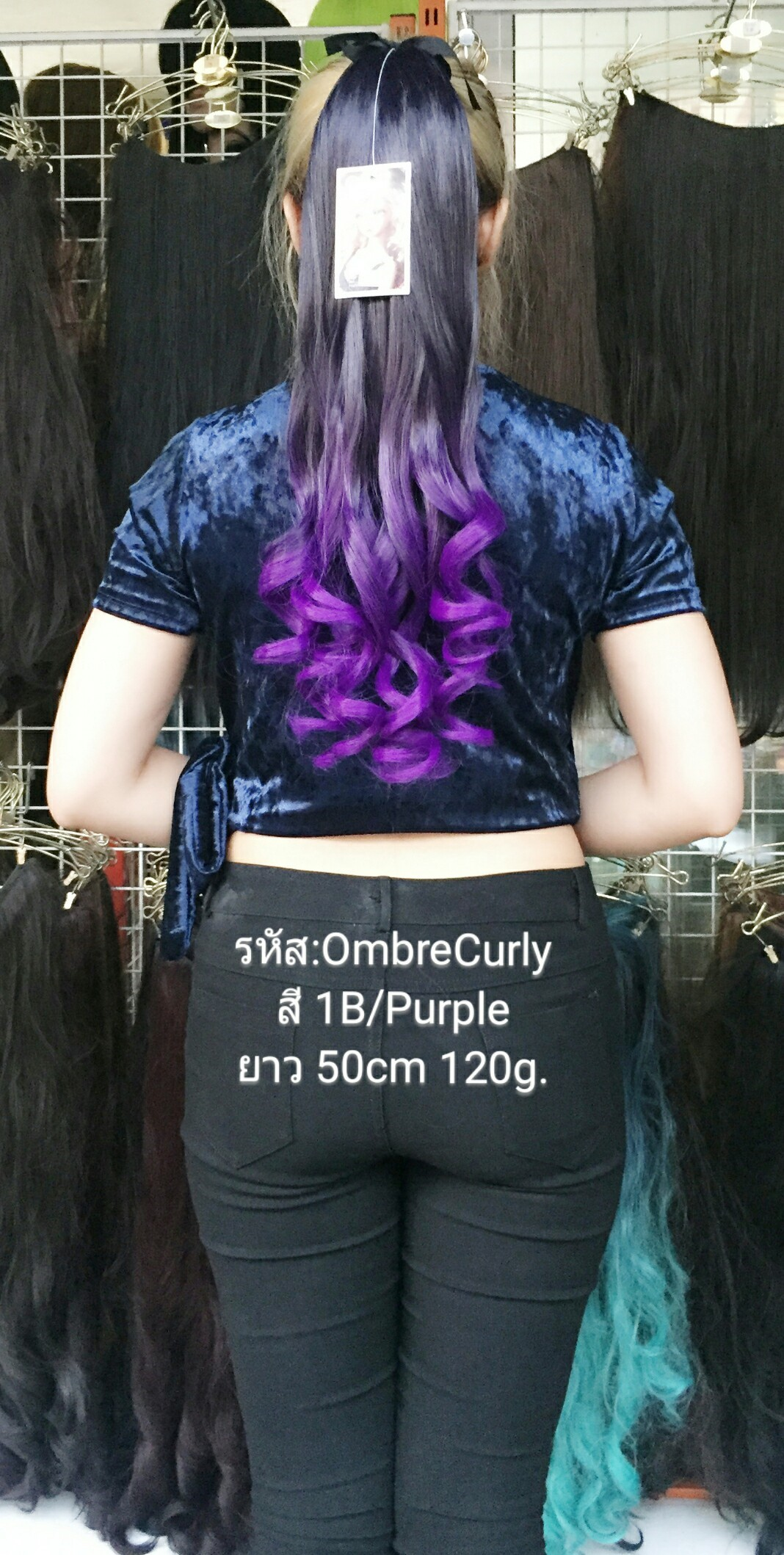 Ombre Curly Ribbon แบบลอน สี 1B/Purple