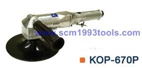 KOP-670P เครื่องขัดเงาสีรถ 7 นิ้ว ญี่ปุ่น คุณภาพดี Polishers