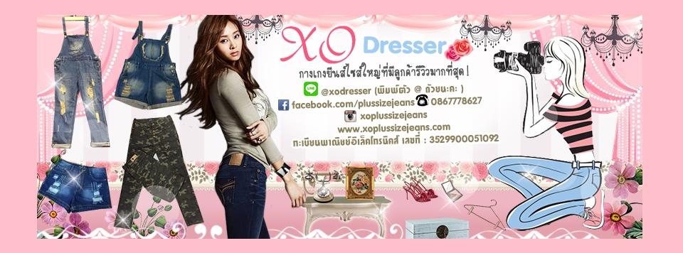 กางเกงยีนส์ไซส์ใหญ่ ยอดรีวิวอันดับ 1 เสื้อผ้าสาวอวบ เสื้อผ้าคนอ้วน by XO Dresser