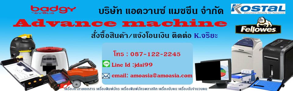 Thai IT Club