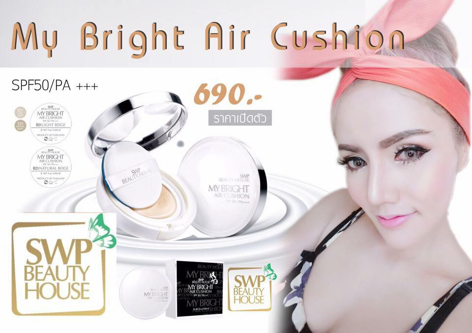 แป้งน้ำ SWP MY BRIGHT AIR CUSHION