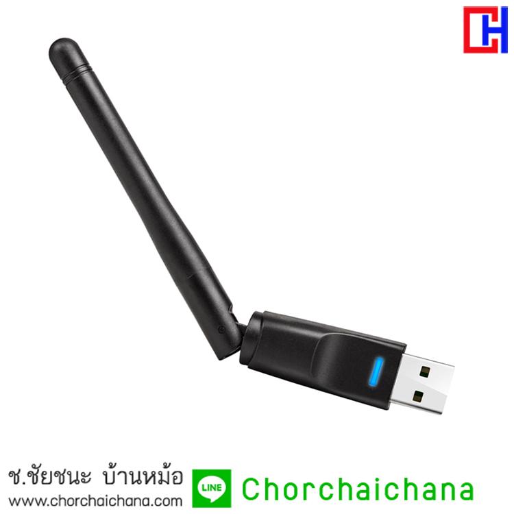 150M USB 2.0 WiFi Networking 802.11 b/g/n ไม่ต้องลงไดร์เวอร์