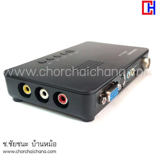 อุปกรณ์แปลงสัญญาน AV to VGA Converter