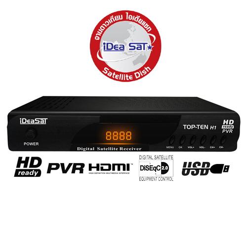 เครื่องรับสัญญาณ IDEASAT รุ่น TOP-TEN H3 Plus (HD) C & KU