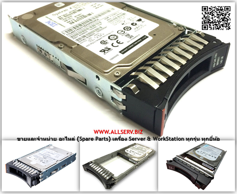 "40K1020 [ขาย,จำหน่าย,ราคา] IBM 73GB 10K RPM SAS 2.5"" HOT-SWAP Server Hard Disk Drive"