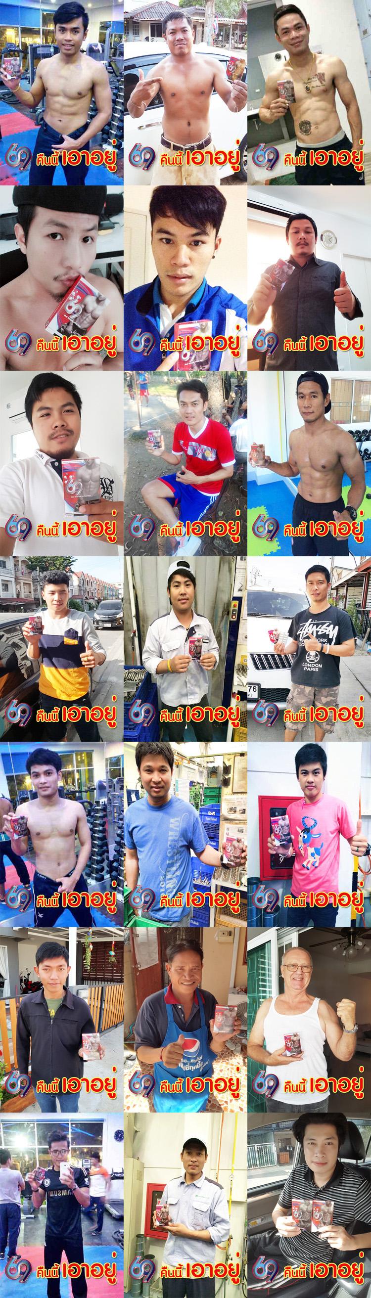 ยาทน pantip - รีวิว ยาทน69 ดียังไง - ยาทน69 - สุดยอด ยาทน อาหารเสริมผู้ชาย ปี2018 - ยาทน - อาหารเสริมสำหรับผู้ชาย ยาทน69 -Design By Welove69official.com