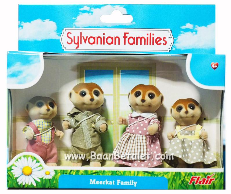 ซิลวาเนียน ครอบครัวเมียร์แคท 4 ตัว (UK) Sylvanian Families Meerkat Family