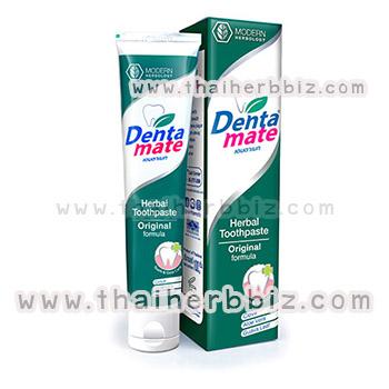 ยาสีฟันเดนตาเมท สูตรดั้งเดิม Dentamate 100g
