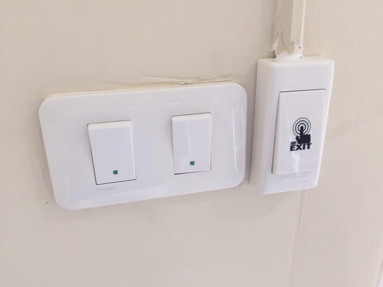 ปุ่มกด exit switch