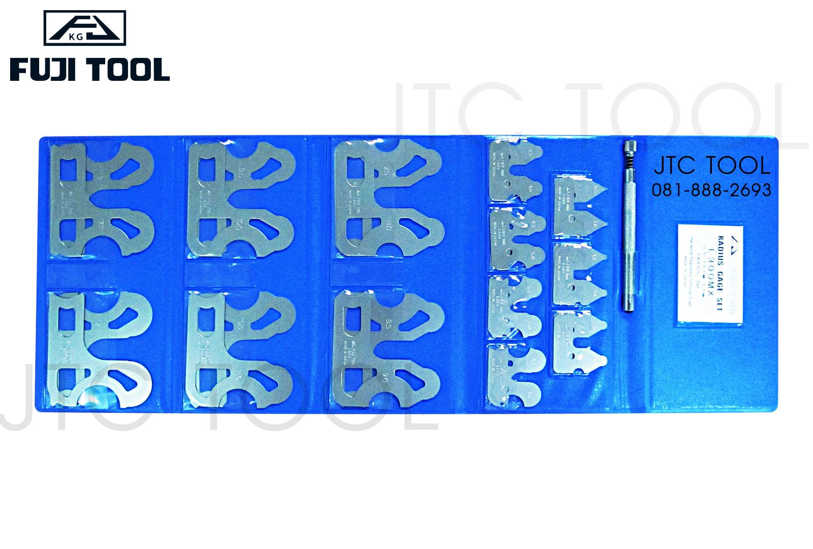 เกจวัดรัศมี (R) - RADIUS GAUGE (STAINLESS) 26 LEAVES (L300MX) Fuji tool