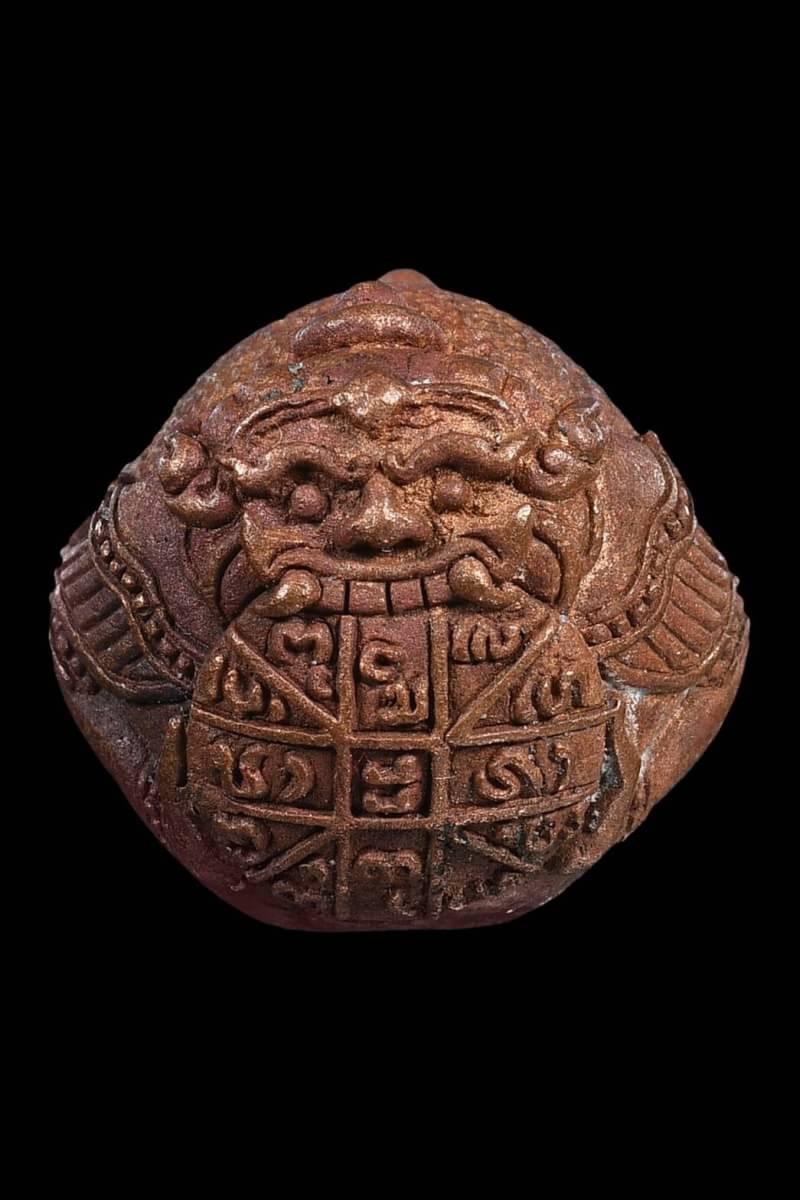 ราหูกินทอง คะนองเมือง รุ่นแรก เนื้อแดงสายไฟฟาด