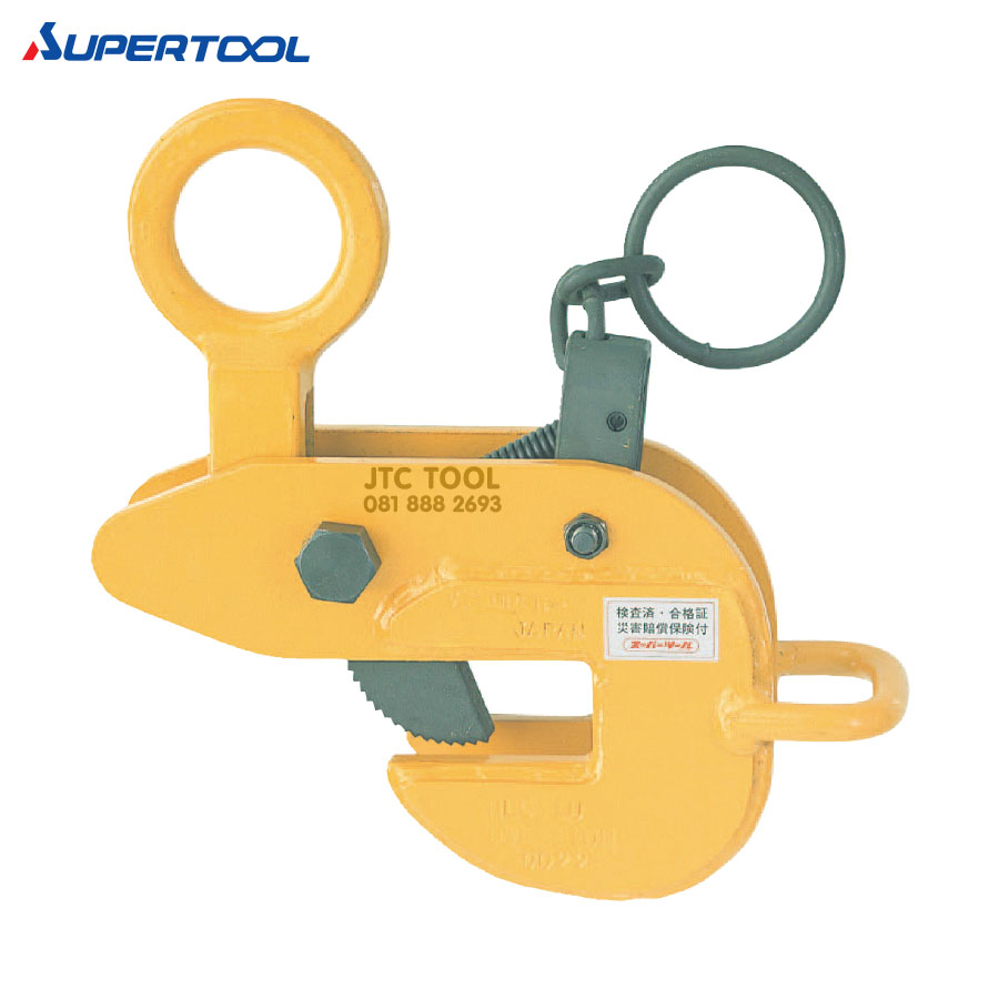 แคล้มยกเหล็ก / Lateral Lifting Clamp (HLC5U) Supertool