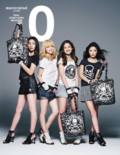 กระเป๋า Mastermind Tote Bag x Final Count Down Magazine