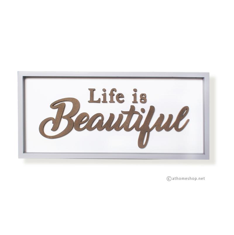 วอลล์อาร์ตตัวอักษร 3 มิติ LIFE IS BEAUTIFUL ตัวหนังสือสีไม้ กรอบสีเทา