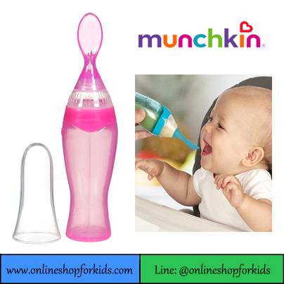 ช้อนป้อนอาหารเสริมเด็ก Munchkin Easy Squeezy Spoon, Pink