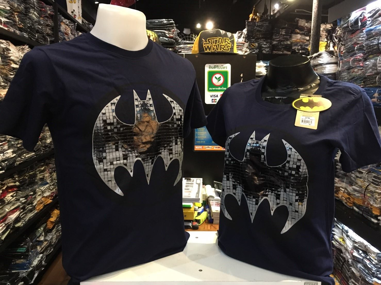 แบทแมน สีดำ (Batman wings)