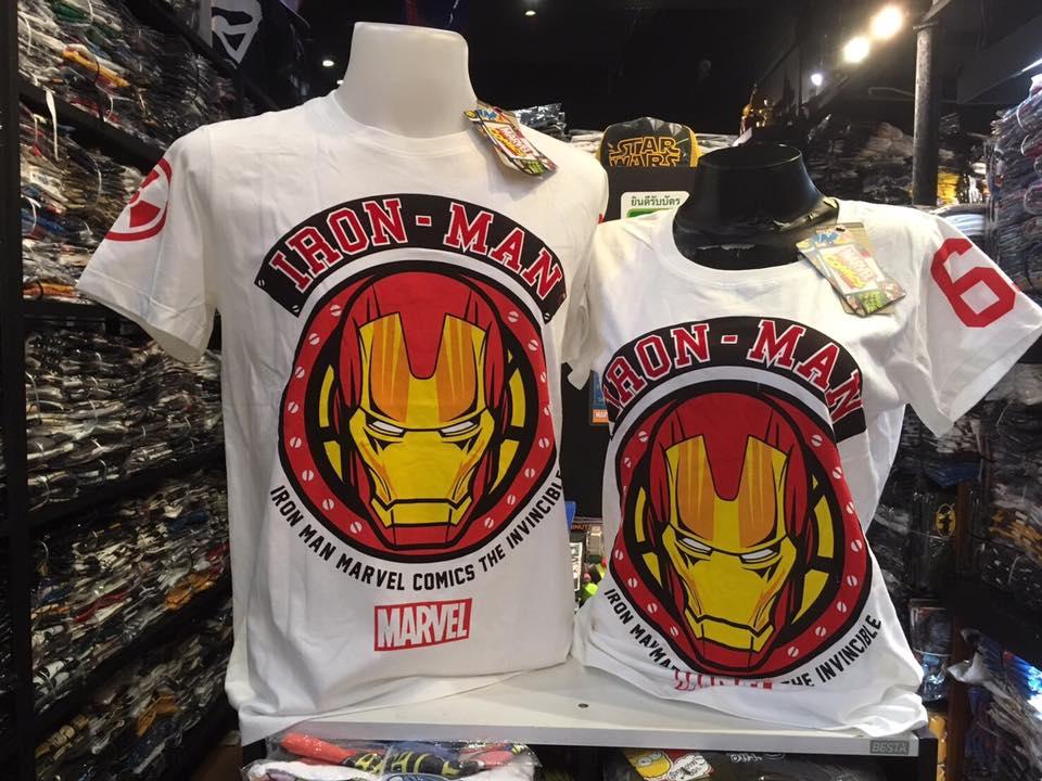 ไอรอนแมนสีขาว (Ironman white)