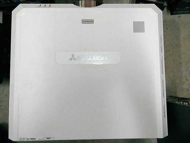 mitsubishi UL7400U