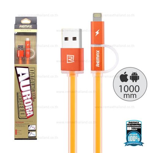 สายชาร์จ 2in1 (i5/i6/i7&Micro USB) AURORA Remax สีส้ม