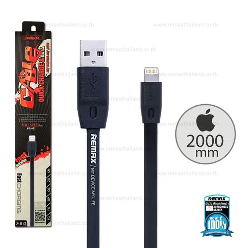 สายชาร์จ i5/i6 2M / Full Speed สีดำ