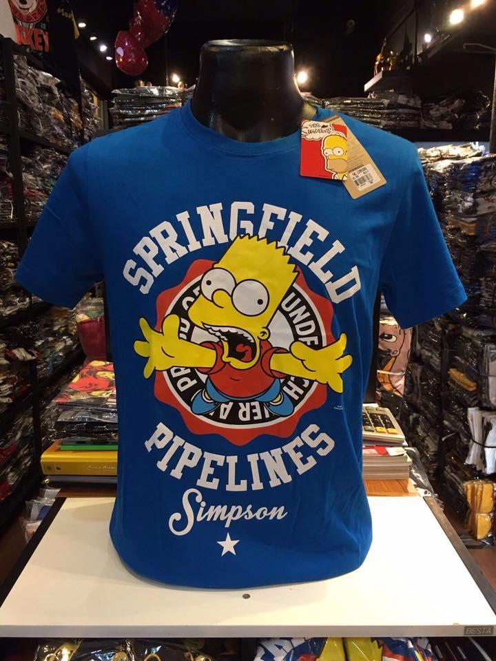 ซิมสัน สีน้ำเงิน (Simpsons blue)