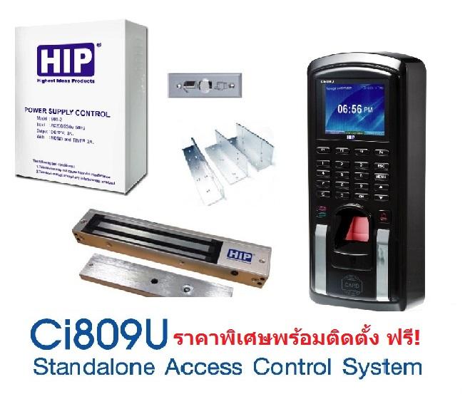 ชุดควบคุมประตู HIP Ci809u