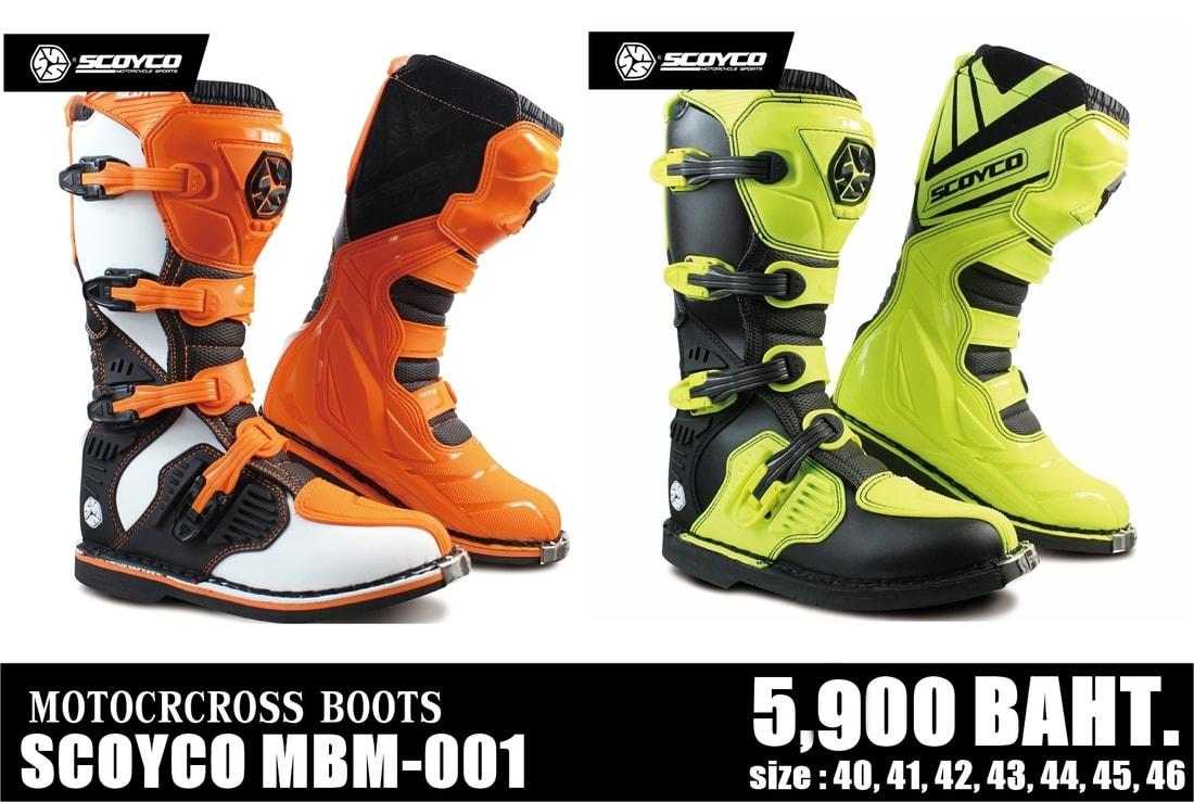 รวมรองเท้าการ์ดแบรนด์ SCOYCO ทุกรุ่น