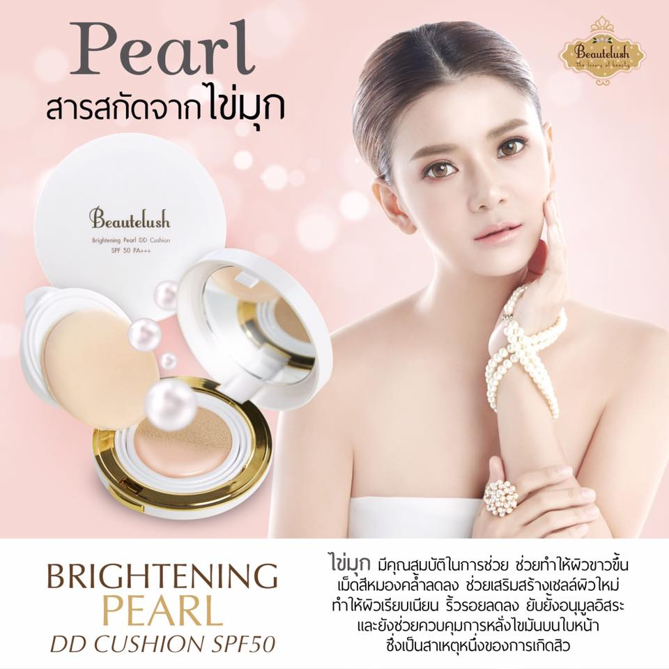 Beautelush Brightening Pearl DD Cushion