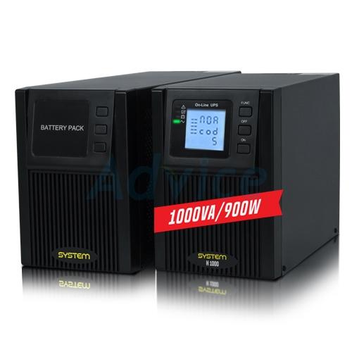UPS 1KVA 'System' H1000
