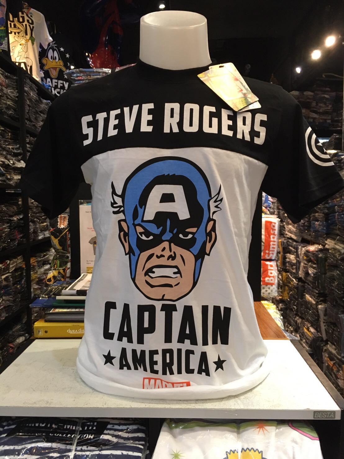 กัปตันอเมริกา สีขาว (Captain steve face)